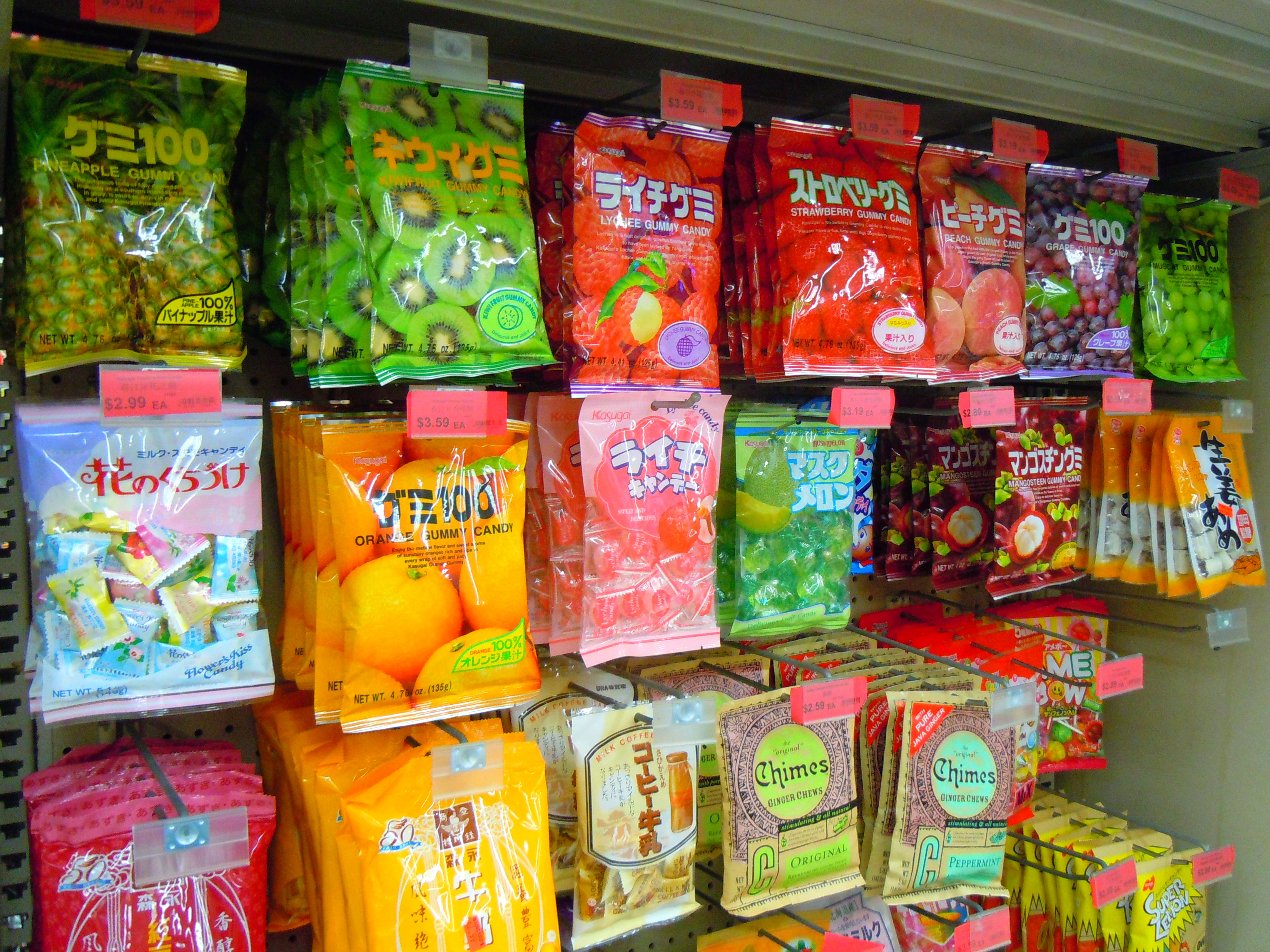 Asian Candies 7